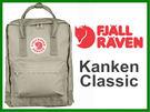 ╭OUTDOOR NICE╮瑞典 FJALLRAVEN KANKEN CLASSIC 後背包 銹錫灰 192 空肯包 方型書包 23510