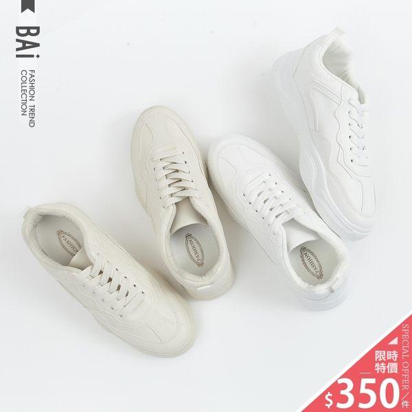 休閒鞋 拼接車線綁帶厚底皮革小白鞋38~40號-BAi白媽媽【199003】