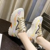 新款正韓秋鞋運動鞋潮鞋小白鞋女鞋子百搭網紅老爹鞋女鞋 交換禮物