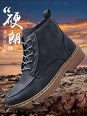馬丁靴 高筒馬丁靴男正韓英倫風中筒休閒鞋保暖加絨刷毛刷毛棉鞋皮短靴子鞋 限時8折