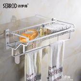 浴室浴巾架毛巾架太空鋁 多功能網籃掛件  衛生間雙桿置物架壁掛igo     易家樂