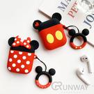 情侶老鼠 大耳朵 Airpods pro/ Airpods2 蘋果耳機 創意 可愛 矽膠保護套 附指環掛繩 防摔套 軟殼