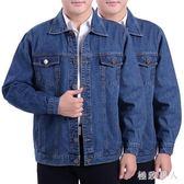 韓版原宿風中老年爸爸裝牛仔夾克薄款大碼寬鬆中年男外套上衣牛仔褂 LJ7508【極致男人】