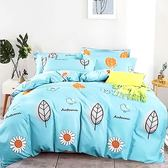 Artis台灣製 - 雙人床包+枕套二入+薄被套【鳥語花香】雪紡棉磨毛加工處理 親膚柔軟