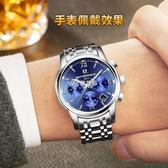 男士手錶 手錶男 男士手錶運動石英錶 防水時尚潮流夜光精鋼帶男錶機械腕錶 伊芙莎