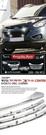 【車王小舖】現代 Hyundai ix35電鍍前柵欄飾板 ix35水箱罩飾板 ix35引擎蓋飾板 韓國進口配件