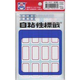[華麗牌] WL-1017自黏性標籤