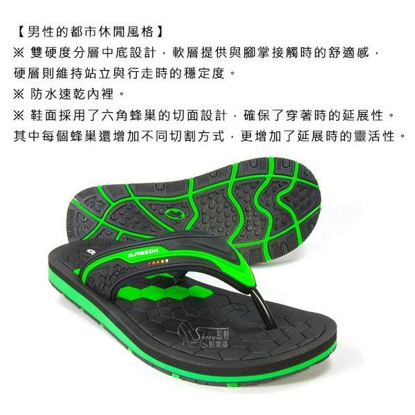拖鞋.阿亮代言.男鞋.G.P 六角鞋面雙夾層夾腳拖鞋.黑/藍/綠【鞋鞋俱樂部】【255-G8505M】