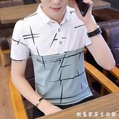2021夏季新款短袖t恤男士韓版潮牌丅半袖體桖上衣服POLO衫男裝潮 創意家居