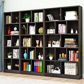 置物架 書櫃簡約落地家用實木書架學生置物架格子櫃自由組合展示櫃儲物櫃 每日下殺NMS