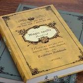 歐式超厚復古魔法書筆記本