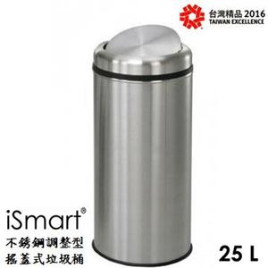 金德恩 台灣專利製造 不鏽鋼旋轉搖蓋垃圾桶25L/附垃圾袋束線