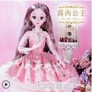 芭比洋娃娃仿真玩具套裝兒童女孩公主大號超大2020新款正版60厘米 NMS兒童禮物