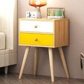 床頭櫃—床頭櫃北歐簡約現代簡易床頭收納櫃床邊小櫃子儲物櫃多功能經濟型 依夏嚴選