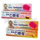 百樂潔 酵素兒童牙膏62.5g