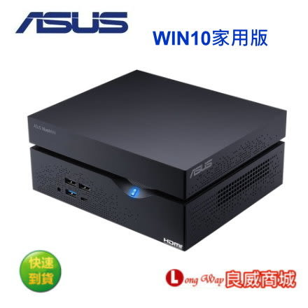【送Office365】ASUS 華碩 VivoMini VC66 7代i7四核Win10迷你電腦 (i7-7700/8G/1T+128G SSD) VC66-770ULHA