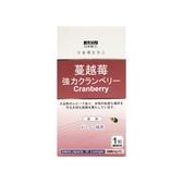 日本味王 強效蔓越莓精華錠(30錠)【小三美日】