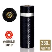 《乾唐軒活瓷》金石保溫杯 / 無光黑 / 鎏金+水晶 ( 陶瓷內膽 / 330ml )