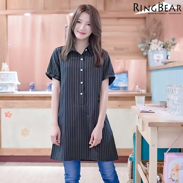 長版襯衫--時尚俐落知性女孩簡約舒適休閒撞色釦造型長版襯衫(黑.白XL-5L)-H177眼圈熊中大尺碼