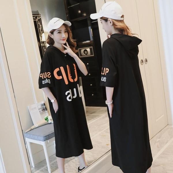 L-4XL胖妹妹大碼洋裝連身裙~大碼胖mm純色連帽寬松短袖t恤連身裙3F061A衣時尚