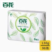【百花】環保小捲筒衛生紙(130gx6捲x16袋/箱)