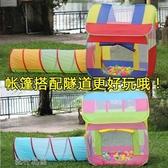 1.2M1.5M1.8M兒童帳篷爬行隧道游戲屋房子寶寶便攜鉆洞玩具爬行筒YTL 交換禮物