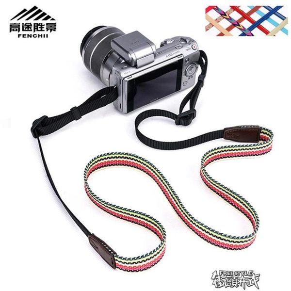 掛脖拍立得掛繩for佳能m6 M50肩帶G7X攝影M5復古個性背帶富士 街頭布衣