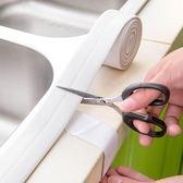 瓷磚縫隙貼條廚房衛生間易防水易防霉潮膠浴室水槽馬桶縫隙美縫貼 露露日記