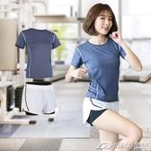 運動短褲休閒運動服套裝女兩件套潮新款短褲韓版時尚跑步健身  潮流時