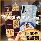 (送掛繩)蘋果i11Pro max SE手機殼iPhone7Plus i8卡通殼 iPhone6sPlus保護殼iX XS max全包邊軟殼XR浮雕彩繪殼