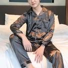 男士睡衣長袖長褲薄款冰絲寬鬆大碼春秋季家居服夏天休閒絲綢套裝 阿卡娜