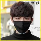 【快樂購】口罩口罩個性時尚韓版潮款黑色男防塵透氣開口