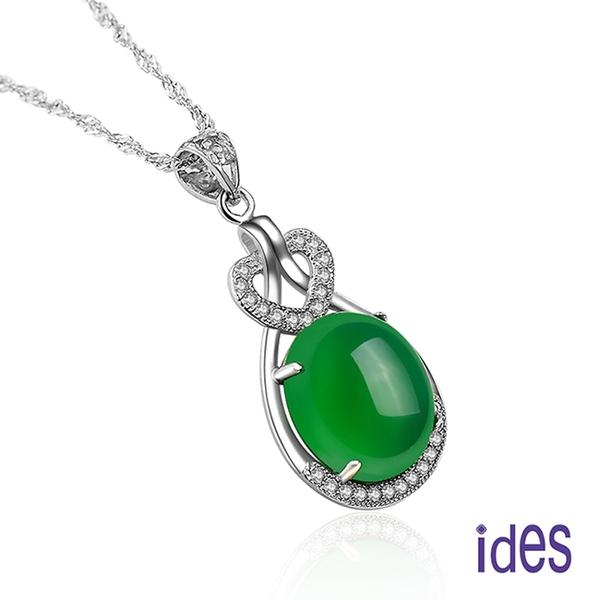 ides愛蒂思 設計款東方系列綠玉髓項鍊/動人心弦