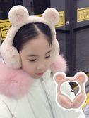 保暖兒童耳罩女童可愛耳朵套保暖捂耳暖折疊【3C玩家】