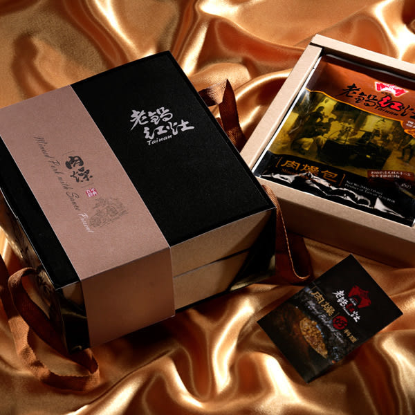 下殺優惠【老鍋紅灶】肉燥金帶禮盒 含運價1080元