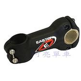 *阿亮單車* Easton EC90 9cm龍頭《A52-701》