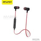 【marsfun火星樂】Awei 用維 磁吸式 B922BL 運動耳機 健身耳機 通話耳機 無線 輕量化 長待機 公司貨