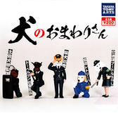 全套5款【日本正版】警察犬 扭蛋 轉蛋 警察狗狗 TAKARA TOMY - 861246