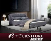 『 e+傢俱 』BB4 蘭柏特 Lambert 6尺床架 雙人床架 | 布質床 | 現代風格 | 臥房設計 5尺 可訂做