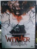 影音專賣店-K14-012-正版DVD【厲鬼玩人】-據說只要侵犯它們的領土,後果將超乎想像