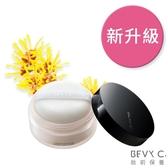 BEVY C. 裸紗親膚控油瓷肌蜜粉15g