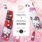 Hello Kitty 輕巧隨身 涼風扇...