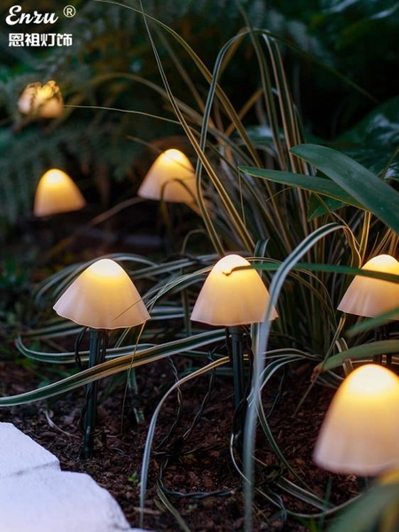 插地燈蘑菇燈太陽能戶外花園燈草坪燈景觀燈戶外地燈發光蘑菇地插 果果輕時尚