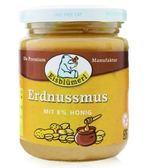 智慧有機體 德國蜂蜜花生醬 250g/罐 德國原裝進口