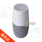 ◤福利拆封品◢ 華碩 ASUS 智慧音箱 音響 喇叭 AI800M PRO