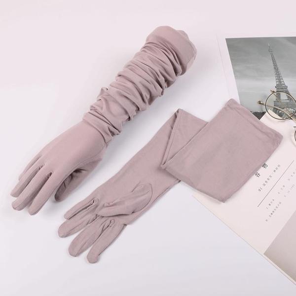 防紫外線開車防曬手袖袖套