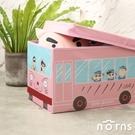 蠟筆小新娃娃車造型摺疊收納箱- Norns 正版授權 折疊收納椅 校車收納盒 整理箱 置物箱