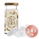 【亞大T8銀耳】冰糖原味白木耳露全家福(150ml*24入/箱) 節日禮物禮品