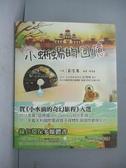 【書寶二手書T9/兒童文學_XAC】小蜥蜴的回憶_劉克襄