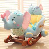 木馬搖馬音樂搖椅嬰兒玩具寶寶早教益智生日禮物 萌萌小寵DF